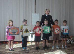 Месячник пожарной безопасности прошел в детском саду Новотроицка