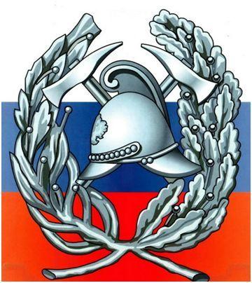 Утверждена новая целевая программа по ПБ в РФ до 2017
