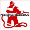 Пожарной безопасности