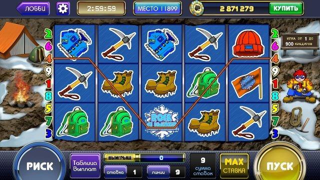Вулкан Гранд казино на мобильном