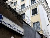 В РФ возбудили уголовное дело после отравления наркотиками в