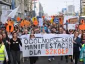 В Польше решили изменить образовательный закон из-за протестов учителей