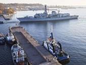 Шесть кораблей НАТО вошли в польский порт
