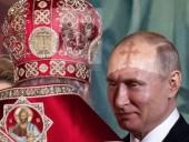 В США среди крупнейших нарушителей религиозной свободы назвали Китай и Россию