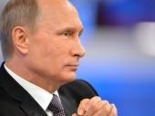 Путин пока не получал приглашения на празднование годовщины высадки в Нормандии