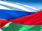 Беларусь направила свои предложения РФ по интеграции