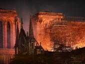 Во Франции заявили, що Нотр-Дам могут и не закрыть для посетителей