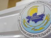 ЦИК Казахстана сняла кандидата на пост президента за незнание языка