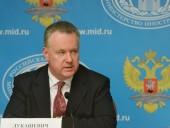 Россия при ОБСЕ: ожидаем от президента Украины установление