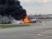 СК РФ назвал основные версии авиакатастрофы в Шереметьево