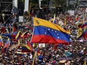 Конституционная ассамблея Венесуэлы поддержала обвинение еще пятерых депутатов в госизмене