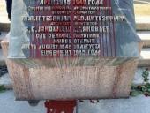 В Вене краской облили памятник советским воинам