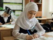 В Австрии одобрили закон, запрещающий школьникам носить хиджаб