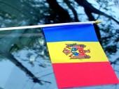 В Приднестровье признали контроль Молдовы над селом Варница