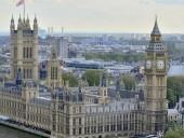 Британский парламент объявил
