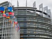 Европейская весна: в ЕС стартовали выборы в Европарламент