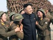 Лишения средств к существованию - коррупция - репрессии, - отчет ООН описывает жизнь в КНДР
