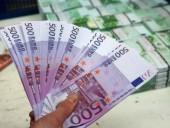Двое украинцев сбывали в Грузии фальшивые купюры в 500 евро