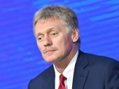 Россия выступает за саммит в норманнском формате, но против