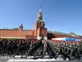 Погода повлияла на планы РФ провести парад к 9 мая