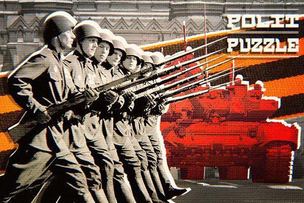 Американские СМИ рассказали о национальной идее Парада Победы в Москве