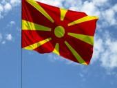 В Северной Македонии состоялась инаугурация президента