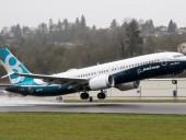 В Boeing признали наличие ошибки в бортовой электронике лайнера 737 Max
