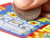 Американец купит дом за счет лотерейного выигрыша