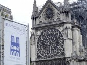 Национальное собрание Франции приняло законопроект о реставрации собора Нотр-Дам