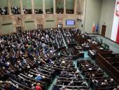 Сейм Польши поддержал значительное ужесточение наказания для педофилов