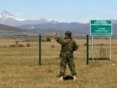 Грузинские пограничники перешли на усиленный режим работы из-за туристов из РФ