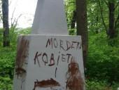 В Польше на кладбище осквернили крест на могиле украинских подпольщиков