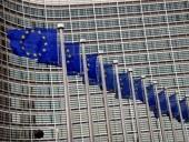 В Латвии на выборах в Европарламент победила правящая партия