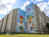 Беларусь заявила, что диалог с Москвой о компенсации за налоговый маневр продолжается