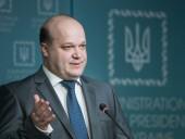 Посол Украины в США сообщил, что консультант демократов собирала компромат на Трампа