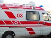 В России сильный ветер перевернул батут, пострадали 6 детей