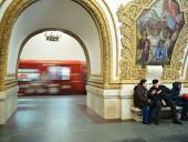 Авария в московском метро: сразу три поезда застряли в тоннеле