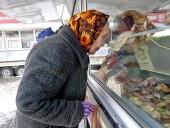 Четверть россиян не могут позволить себе купить мясо - исследование