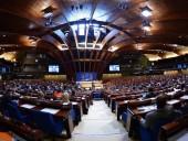 Государства, которые проголосовали против возвращения РФ в ПАСЕ готовят совместную резолюцию
