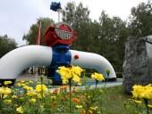 Чехия возобновит получения нефти по трубопроводу