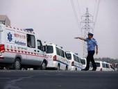 В Китае сошел оползень
