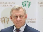 Глава Нацбанка отправился в Северную Македонию на собрание группы стран-членов МВФ