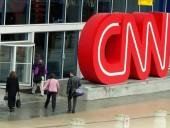 Телекомпания CNN подала иск против ФБР за нарушение Закона о свободе информации