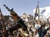 Аравийская коалиция атаковала позиции хуситов в Сане
