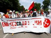 Климатические протесты в ФРГ: полиция применила слезоточивый газ против демонстрантов