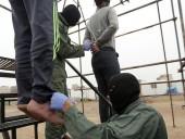 В Иране казнили чиновника по обвинению в шпионаже в пользу США