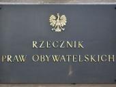Польский омбудсмен начал изучать дело заброшенного в лесу украинском