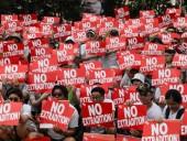 В Гонконге вновь протестуют против закона об экстрадиции в КНР