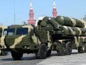 США разочарованы тем, что военнослужащие Турции учились работе с С-400 в России