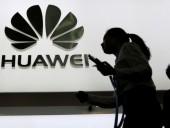 Несколько ведущих технологических компаний запретили персоналу контакты с Huawei